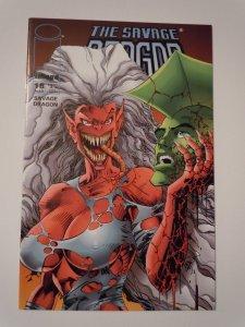 Savage Dragon #18 (1995)