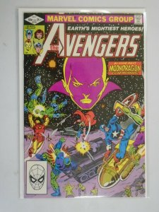 Avengers #219 Direct edition 6.0 FN (1982 1st Series)