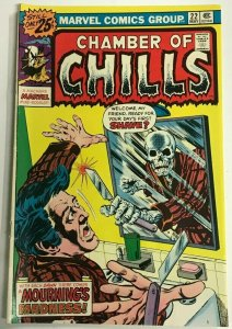 CHAMBER OF CHILLS#22 FN/VF 1976 MARVEL BRONZE AGE COMICS