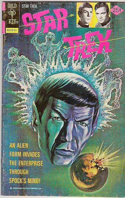 Star Trek #35 (Nov-75) FN Mid-Grade Captain Kirk, Mr Spock, Bones, Scotty