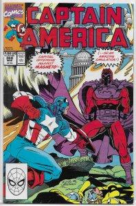Captain America   vol. 1   #368 VG