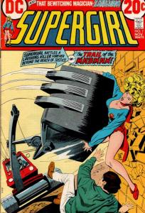 SUPER GIRL #1 FINE $35.00