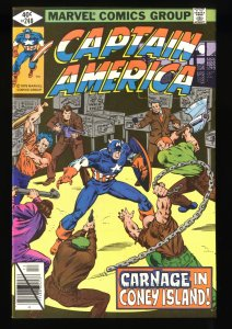 Captain America #240 NM+ 9.6