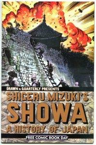 SHOWA A History of JAPAN, NM, FCBD, Mizuki, 2014, more Promo / items in store