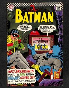 Batman #183 VG 4.0 2nd app Poison Ivy