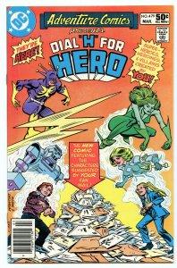 Adventure Comics 479 Mar 1981 NM- (9.2)