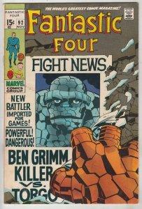 Fantastic Four #92 (Nov-69) VF+ High-Grade Fantastic Four, Mr. Fantastic (Ree...