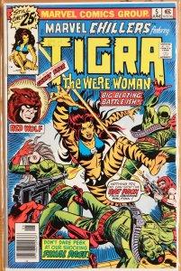 Marvel Chillers #5 - Very Good Fine 5.0 - Tigra (1976)