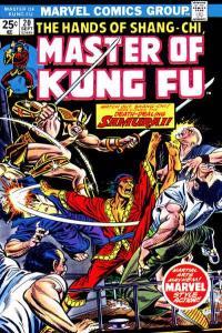 Master of Kung Fu (1974 series) #20, NM- (Stock photo)