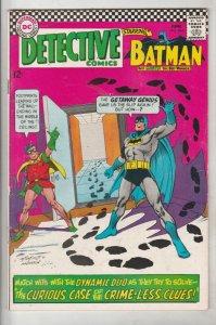 Detective Comics #364 (Jun-67) FN/VF Mid-High-Grade Batman