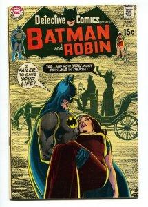 DETECTIVE COMICS #403 BATMAN NEAL ADAMS STORY 1970 DC VF