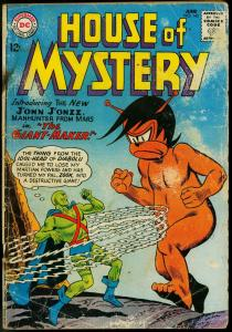 House of Mystery #143 1964- DC Silver Age- 1st J'onn J'onzz in title FAIR