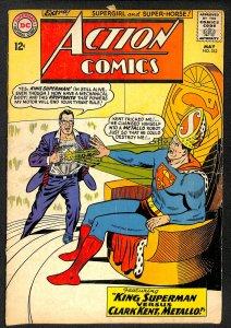 Action Comics #312 (1964)