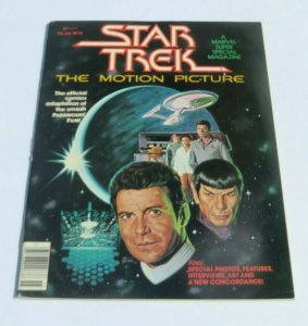 Marvel Super Special Magazine #15 VG/FN 1979 Sci-Fi Kirk Spock Star Trek