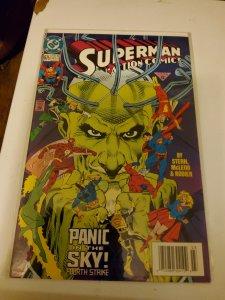 Action Comics #675 (1992)