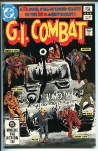 G.I. COMBAT #246 1982-DC-HAUNTED TANK-GLANZMAN-GIANT EDITION-KUBERT-SGT ROCK-nm