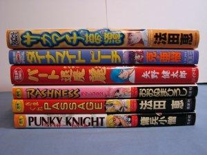 Six Rare OOP Japanese Text Manga Comic Books Young Jump Dynamite Peach Ninjin ++