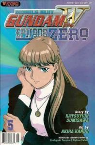 Gundam Wing: Episode Zero #5 VF/NM; Viz | save on shipping - details inside