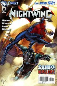 Nightwing (2011 series) #2, VF+ (Stock photo)