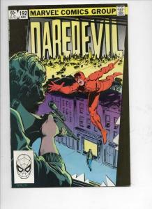DAREDEVIL #192 NM  Murdock, Promises, 1964 1983, more Marvel in store