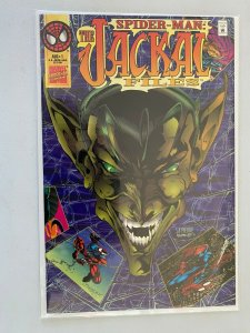 Spider-Man The Jackal Files #1 NM (1995)