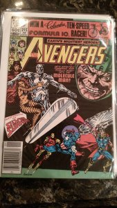 AVENGERS, THE #215 (Marvel,1982) Condition VF