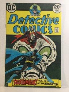 Detective Comics 437 Vg+ Very Good+ 4.5 DC Comics