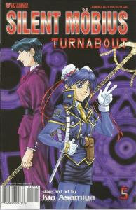 Silent Möbius: Turnabout #5 FN; Viz | save on shipping - details inside