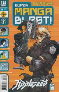 Super Manga Blast! #28 VF/NM; Dark Horse | save on shipping - details inside