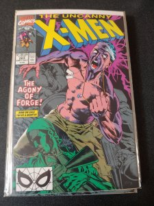 THE UNCANNY X-MEN #263 COPPER AGE