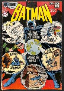 Batman #223 (1970)