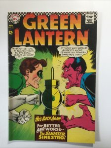 Green Lantern 52 Very Fine- Vf- 7.5 Dc Comics