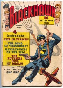 Blackhawk #34 1950- CHOP CHOP- Mavis Tigress of the Sea VG