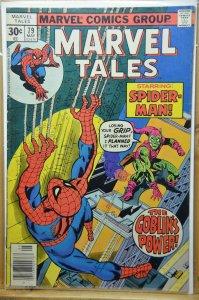 Marvel Tales #79 (1977)