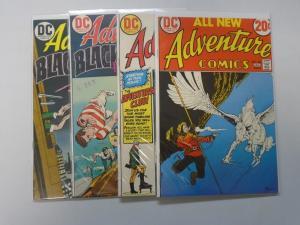 Adventure Comics run  - see pics - average 5.0 - years vary