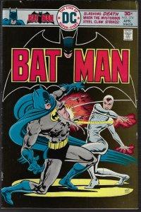 Batman #274 (DC, 1976) VF/FN