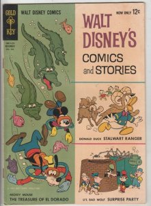 Comics and Stories, Walt Disney's # 266 Strict FN+ Carl Barks, Gyro Gearloose