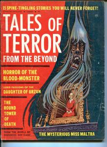 Tales of Terror #1 Summer 1964-Charlton-pulp horror--Coblentz-1st issue-G