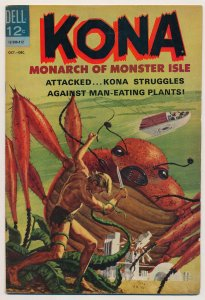 Kona (1962) #12 VG/FN