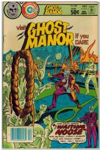 GHOST MANOR (1971-1984) 60 FN+ Dec. 1981  Ditko
