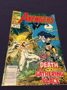 Avengers #356 Marvel Comics (1992) Death in a Gathering Place VF