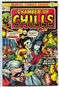Chamber of Chills #16 1975- Marvel Horror comic book VG