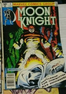 MOON KNIGHT  #4  1981  MARVEL+ MARC SPECTOR  vs the committee