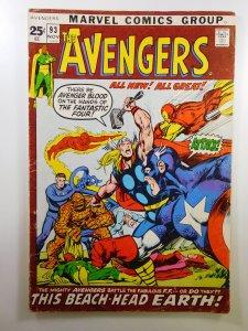 The Avengers #93 (1971) VG