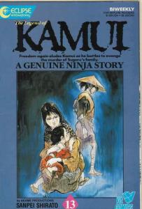 Legend of Kamui, The #13 VF/NM; Eclipse | save on shipping - details inside
