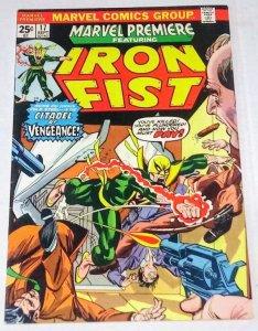 Marvel Premiere #17 (VF/NM) High Grade Iron-Fist ID#88Q