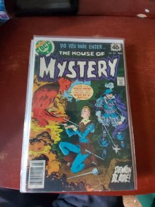 House of Mystery #266 (1979)