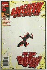 DAREDEVIL#380 VG/FN 1998 FINAL ISSUE MARVEL COMICS