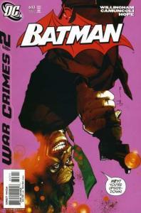 Batman (1940 series) #643, VF+ (Stock photo)