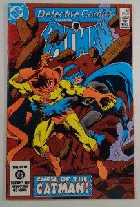 Detective Comics #538 Batman DC 1984
